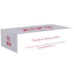 Glyde Ultra Maxi rot- 100 Kondome