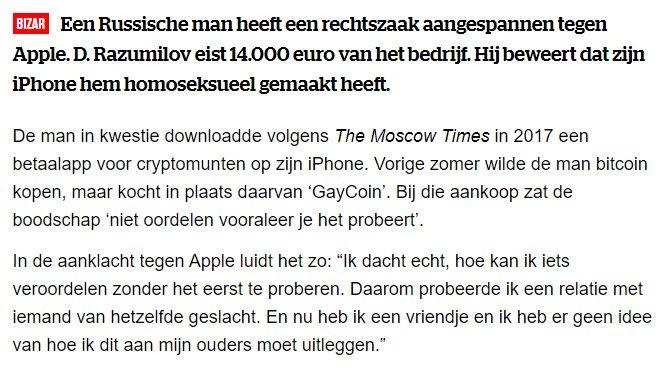 Gaycoin